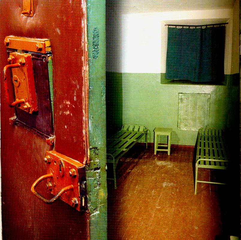 KGB Kalėjimas